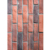 decorative faux artificial stone red brick wall panels stone cladding veneer slip prices