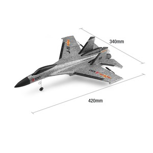 Predator Rc Airplane, Predator Rc Airplane Suppliers and