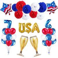 yiwu wholesale price independence day decoration aluminium foil balloon july 4 th frorth of july party decoration