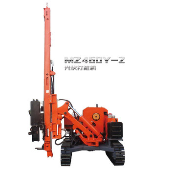 Hammer Ramming Pile Driver MZ460Y-2 for solar pile installation
