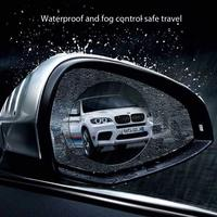 HD Car Rearview Anti Fog Rainproof Rear View Mirror Protective Film 2 Pack