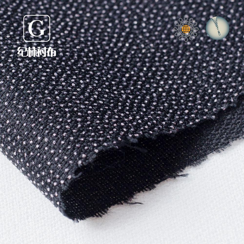 Logo personnalisé vêtement tissu polyester fusible doublure tissu pour costume