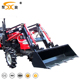 TZ-4 mini tractor with front end loader and backhoe