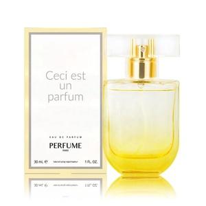 parfume Glass Bottle 33ml Cologne Perfume Women K1TlFc3J