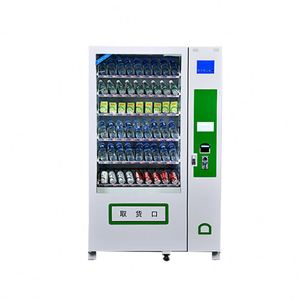 Park Milkshake Vending Machine