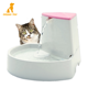 Automatic Electric 2.5L Water Fountain Feeder Pet Dog Cat Drinking Bowl