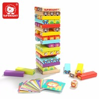 New Interesting Learning Gift Set Wooden Children toys 2019 Toys For Kids