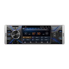 China, Venta caliente <span class=keywords><strong>4</strong></span> <span class=keywords><strong>pulgadas</strong></span> radio HD MP5 reproductor de <span class=keywords><strong>dvd</strong></span> del coche con <span class=keywords><strong>bluetooth</strong></span>