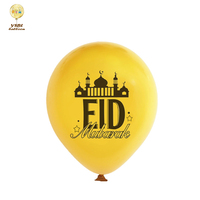 2019 Hot Selling Amazon Cheap Price Low MOQ 100% Latex 12 Inch Print Eid Mubarak Balloon For Party Decoration