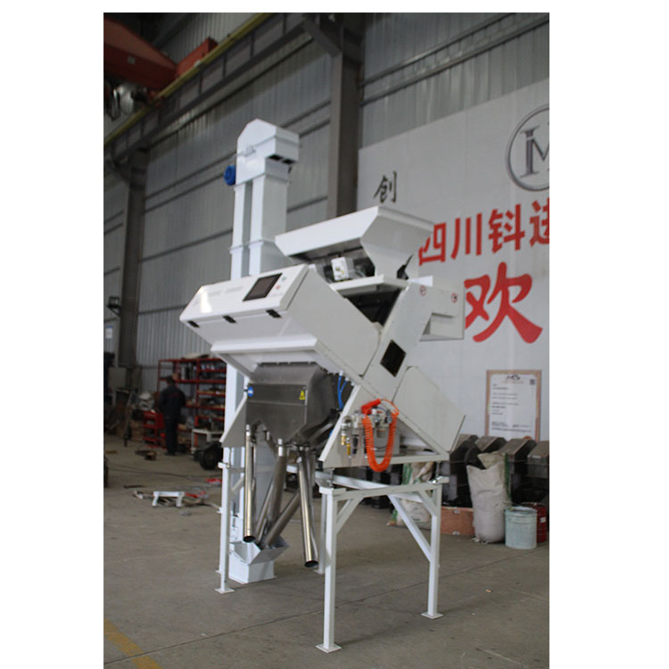 Coffee Processing Plant Cocoa Processing Equipment Cacao Bean Sorting Machine