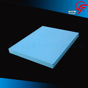 Blue Polystyrene Foam Sheet - Buy Blue Foam,Blue Sheet,Styrofoam Sheet  Product on Alibaba com