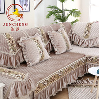 different color customized slip-resistant waterproof protective sectional sofa cover