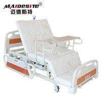 disabled care adjustable electric hospital nursing bed for home use