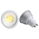 6w Strong lumens Pure white color 12v led outdoor lighting CIR80 gu5.3 base