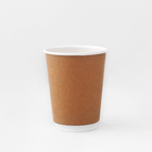 7 oz disposable paper tea cup/ bulk paper coffee cup/ paper cups wholesales