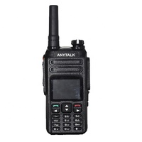 OEM factory Long range public digital Network IP Walkie talkie 2G 3G 4G Lte internet radio with GPS AT-588W