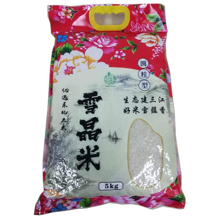 chinese glutinous steamed white <strong>rice</strong> for food