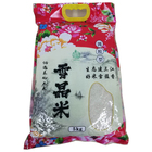chinese glutinous steamed white rice for food