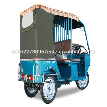House Use Three Wheel Electric Tricycle