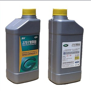 Best Price High Quality 705 dc 275#silicone vacuum diffusion pump oils