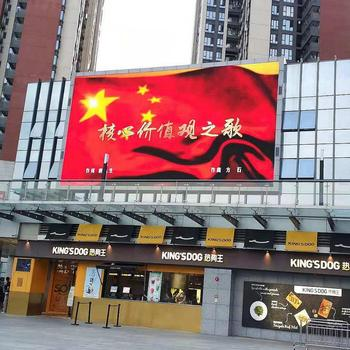 outdoor electronic signage led large screen display led advertising digital display board
