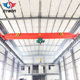 Hot sale harga hoist crane 20 ton made in China
