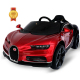 Battery Operated toy kids car electric for Child 12v electric car kids