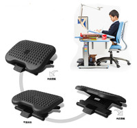 Children's Footrests Pedal Office Stand Under Desk Adjustable Foot Rest