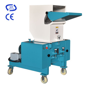 Plastic crusher bladen plastic lump shredder machine