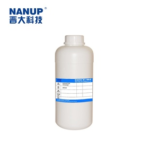Transparent nano silver antiseptic disinfectant liquid nano textile spray for antibacterial bed sheet