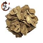 Chinese natural medicinal dried herbs