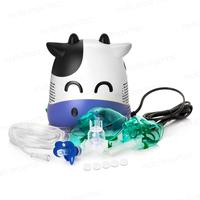 Baby health care compressor nebulizer breathing machine therapy mist asthma respiratory inhaling medication