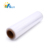 Factory Price 20 Micron Pallet Stretch Wrap,Cast Stretch Film Shrink Wrap Film / Stretch Film