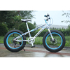 carbon steel frame fat tire bike Best selling mountain bicycle,20 inches 21speeds carbon steel from Creating fat tire snow bike