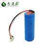China manufacturer supply 3.7v 1800mah 18500 battery