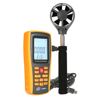 GM8902+Digital Anemometer Outdoor Industrial Anemometer Wind Speed Tester wind power Grade