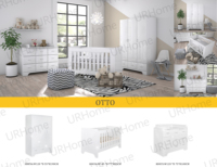 OTTO wooden modern baby room furniture set