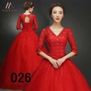 69f1967a5e0f New Design Half Sleeve Wedding Dress V-neck Simple Luxury Lace Red Wedding  Ball Gowns