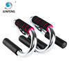 Fitness push up bar free standing pull up bar