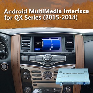 Android Video Interface For Infiniti Q50, Android Video