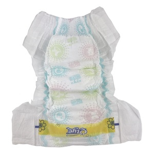 Brand New baby Swim Diaper With High Quality