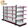 /product-detail/4-tiers-heavy-duty-center-backplane-convenience-store-shelf-62027208069.html