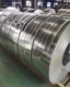 Galvanized sheet coils/earthing strip galvanized