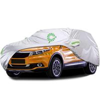 3 Layers Sun Shade Waterproof UV Protection Cotton Lining Solar Car Cover
