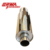 GRWA Hot Sale Best Quality Pipe Exhaust Muffler