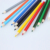Top Quality 7 Inch 12 Colors Office/School Wooden Color Pencil in Paper Box ,colorpencil set