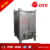 500l liquid square stainless steel containers ibc tank