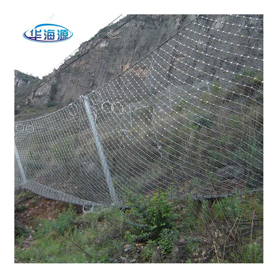 rockfall netting factory slope protection <strong>mesh</strong> netting rock barrier <strong>mesh</strong>