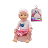 newest design Muslim pink baby skirt hat 16/17 inch kids play game change clothes for dolls with battery