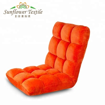 Lazy Sofa Floor Chair Floor Folding Gaming Sofa Chair - Buy Floor Sofa  Chair,No Legs Folding Chair,Floor Sofa Chair Product on Alibaba.com